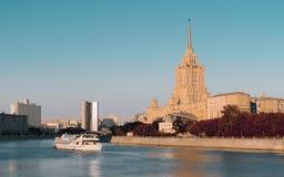 秋天莫斯科市风景 图库摄影