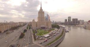 秋天莫斯科 股票视频