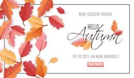 秋天销售与美好的叶子例证购物的销售的,优惠券,促进网横幅的背景模板 皇族释放例证