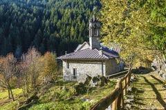 秋季山风景在一个晴朗的10月早晨 免版税库存照片