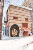 秋明州,俄罗斯, 1月31日 2016年:在修造的墙壁上的街道画 库存图片