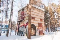 秋明州,俄罗斯, 1月31日 2016年:在修造的墙壁上的街道画 库存照片