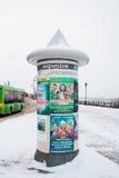 秋明州,俄罗斯- 11月05 2016年:与poste的冬天风景 免版税库存图片