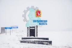 秋明州,俄罗斯- 11月06 2016年:与ste的冬天风景 免版税库存照片