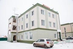 秋明州,俄罗斯- 11月06 2016年:旅馆大厦 图库摄影