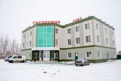 秋明州,俄罗斯- 11月06 2016年:旅馆大厦 免版税库存图片