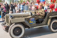 秋明州,俄罗斯- 5月9 2008年:胜利天在秋明州 免版税库存照片
