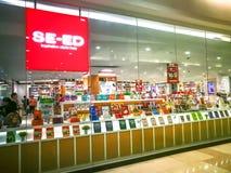 种子书店是多数著名特权书零售店在泰国在购物中心 图库摄影
