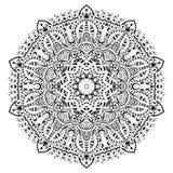 种族圆的装饰品 手拉的坛场 向量例证