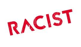 种族主义者的不加考虑表赞同的人 皇族释放例证