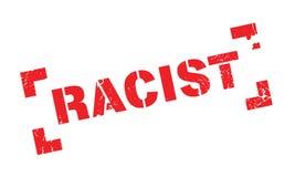 种族主义者的不加考虑表赞同的人 库存例证
