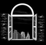 城市的看法 库存例证