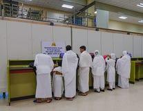 科伦坡机场,斯里兰卡内部  免版税库存图片