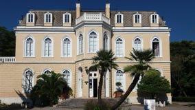 科列夫,酒吧,黑山国王博物馆宫殿  库存照片