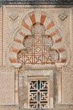 科多巴清真寺大教堂门面细节  库存照片