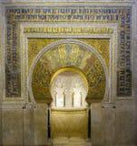 科多巴清真寺米哈拉布  安大路西亚,西班牙 图库摄影
