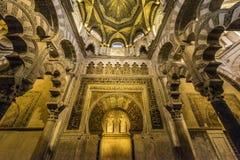 科多巴,安大路西亚,西班牙清真大寺  免版税库存图片
