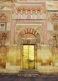 科多巴,安大路西亚,西班牙清真寺  库存图片