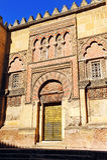 科多巴,安大路西亚,西班牙清真寺  图库摄影