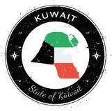 科威特圆爱国徽章 免版税库存照片