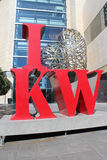 科威特,爱国2015年的11月-白天摄影- 免版税库存图片