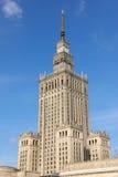科学和文化宫殿。 华沙。 波兰 免版税库存图片