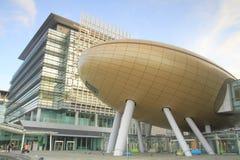 科学园是科学园在香港 免版税库存图片