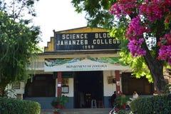 科学块Jahanzeb学院 图库摄影