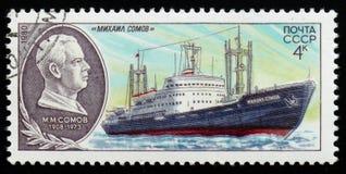科学家和船的画象他的名字` Mihail Somov ` 图库摄影