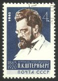 科学家天文学家,斯滕伯格 免版税库存照片
