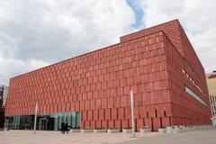 科学情报中心和大学图书馆CINiBA 免版税图库摄影