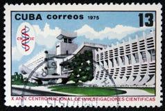科学研究国家中心,大约1975年 图库摄影