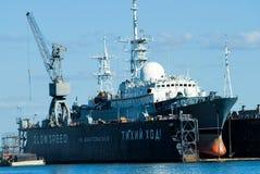 科学船在Baltiysk造船厂 免版税库存照片