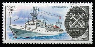 科学船` Vulkanolog `苏联科学院,大约1979年 库存图片
