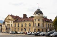 科学院在索非亚,保加利亚 免版税图库摄影
