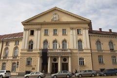 科学院在索非亚,保加利亚 免版税库存图片
