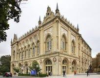 科学院的大厦阿塞拜疆的在巴库 阿塞拜疆 图库摄影