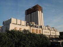 科学院的大厦 免版税库存照片
