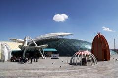 科尼亚热带蝴蝶庭院和博物馆 免版税库存照片