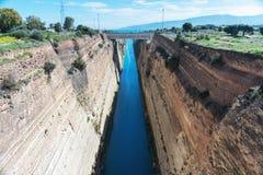 科林斯湾运河的看法在希腊 图库摄影