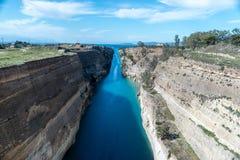科林斯湾运河的看法在希腊 免版税图库摄影