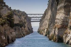 科林斯湾运河 库存图片