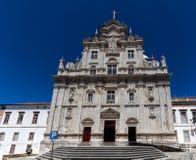 科英布拉,葡萄牙新的大教堂  库存照片