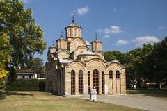 科索沃- Gracanica - Gracanica修道院 库存照片