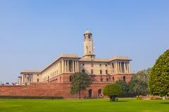 秘书处大厦在新德里,总数的北部块 免版税库存照片