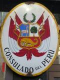 秘鲁领事馆标志 库存照片