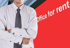 租金的办公室 免版税库存照片