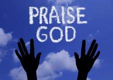 称赞上帝 向量例证