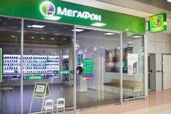移动运营商Megafon闭合的办公室在莫斯科 库存图片