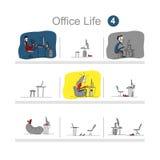 程序员在工作,办公室生活,您的设计的剪影 皇族释放例证
